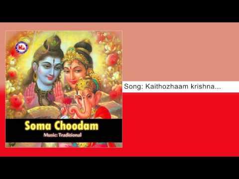 Kaithozham Krishna   -  Soma Choodam