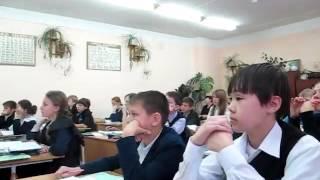 6 класс урок математика