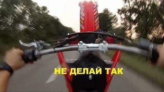 Motoland xr 250 ВТОРОЙ день эксплуатации