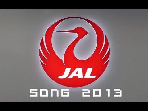 Japan Airlines Song 2013 Dream Skyward HD