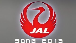 Japan Airlines Song 2013