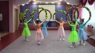 Танец с цветочными дугами