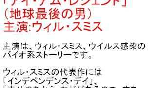 http://amzn.to/2kFRIPD 映画「アイ・アム・レジェンド」(地球最後の男...