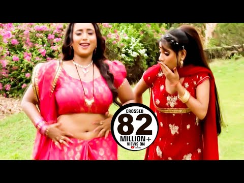 Bhojpuri old movie hd video song download