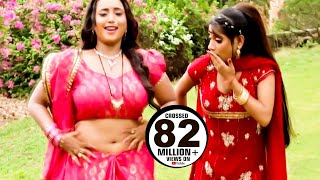Superhit Song - Nagin - Rani Chattarjee - Bhojpuri Hit Song.mp3