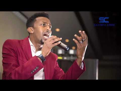 AWALE ADEN 2019 BEST DAADIS IGA QUUSO INAN YAHAY NEW SOMALI MUSIC
