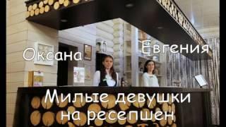 видео База отдыха Лепота в Талдомском районе