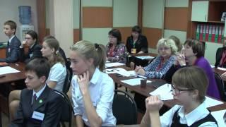 Урок географии, Пепеляева_О.А., 2012