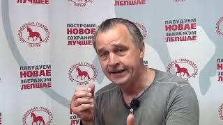 «#Бурбалкi» – o «тунеядских» детях, обсуждении ПДД, занавоживании власти и ЦКК без «крыши»