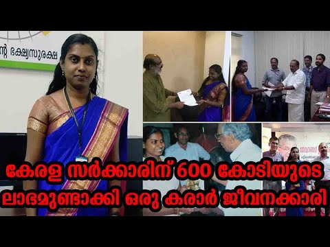 Kerala government got a profit of 600cr from in eligible ration card holders | Aju Saigal