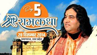 Shri Devkinandan Ji Maharaj Shri Ram Katha Allahabad UP  Day 05 ||  28 -12-2014