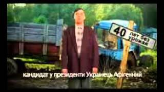 Прикол про украинских депутатов