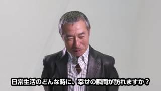 11 月 18 日公開の陣内孝則監督長編映画3作目となる最新作「幸福のアリ...