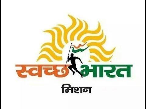 clean india campaignswachh bharat abhiyan youtube