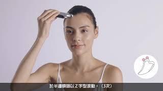 ReFa CAXA RAY 示範影片