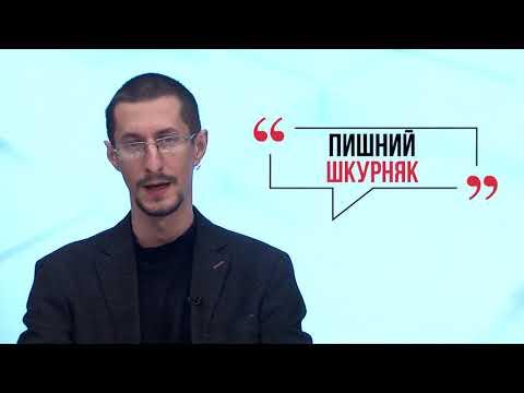 Чернівецький Промінь: Репліка #16   Пишний шкурняк (23.04.2019)