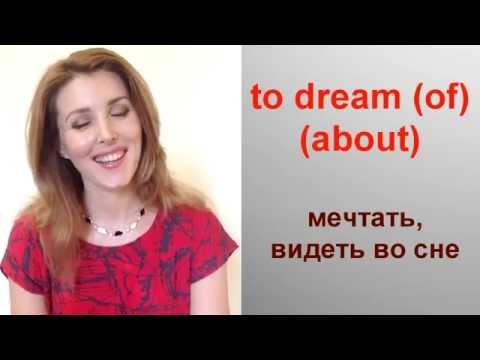 Уроки Английского языка с Мариной Русаковой - YouTube