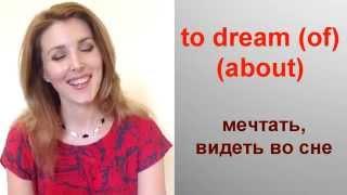Английский Язык По Песням. Видео-Урок. Аэросмит. Английский Язык Для Начинающих.