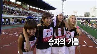 【TVPP】Bora(SISTAR) - W 100m Race Final, 보라(씨스타) - 여자 100m 금메달 @ 2010 Idol Star Championships
