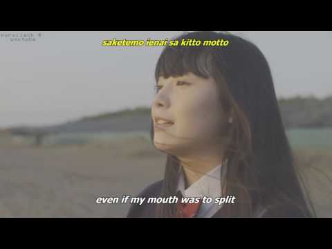 The Oral Cigarettes - Kizukeyo Baby Lyrics [Eng Sub + Rom]