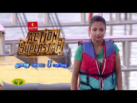 #ActionSuperStar | New action Show | Ganesh Venkatram | Jaya TV   Action SuperStar is a New action Show Hosted by Ganesh Venkatram will be telecasted  Every Sunday at 6 PM From May 26th only on Jaya TV  #SUBSCRIBE to get more videos  https://www.youtube.com/user/jayatv1999  #Watch More Videos Click Link Below https://www.youtube.com/playlist?list=PLljM0HW-KjfoFMoJinQD72g0t_Re49w8O