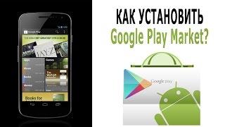 Где скачать Play Market для Android? Gapps с приложениями от Google