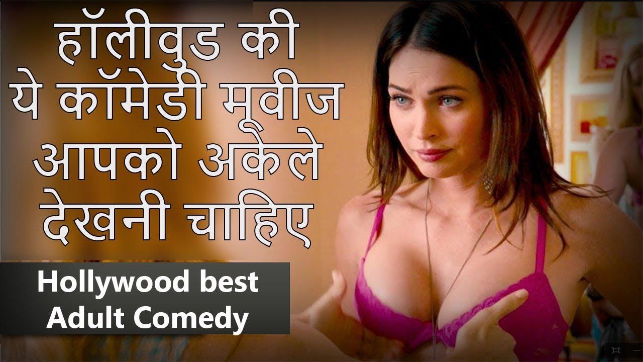 Hindi sexymovies