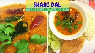 BlissFul Cooking by Triza : Shahi Dal - Heart Healthy - Protein Packed - Vegan Recipe