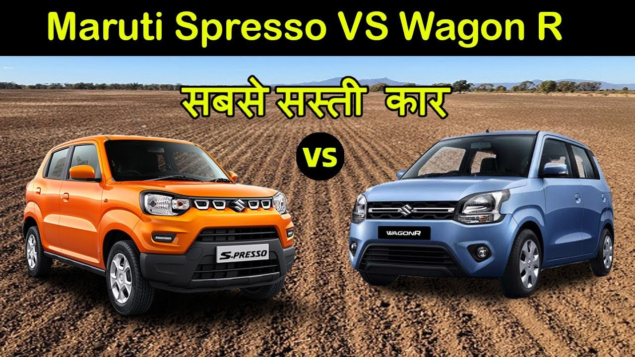Car Comparison: Maruti SPresso VS Wagon R | Auto advice