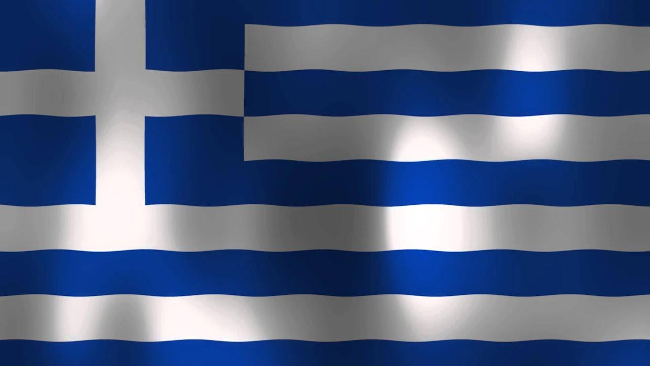 wavy flag of greece - YouTube
