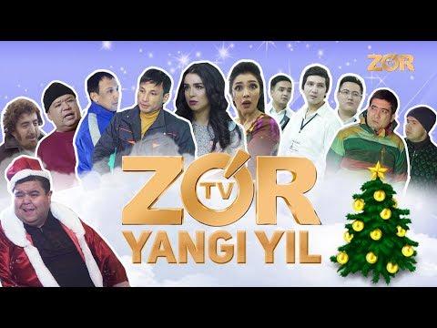 Zo'r Yangi Yil (musiqiy Badiiy Film) | Зур янги йил (мусикий бадиий фильм)