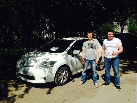 Константин из Кемерово приобрел Toyota Auris в РДМ Импорт отзывы о РДМ Импорт