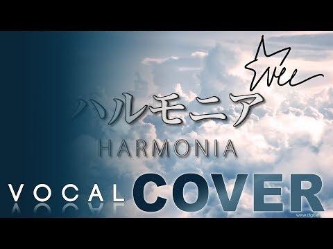 ハルモニア (Harmonia) 「Rythem」  Duet Cover by Vee & Char