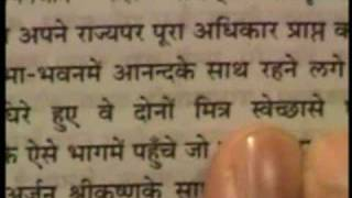 Krishna Ji not knowing what he said in Bhagavad Gita (1/2)