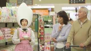 2014年12月22日から放送。 愛媛の米ブランド、ひめライスの無洗米キャンペーン。 ひめキュンフルーツ缶の岡本真依が出演。3パターン。