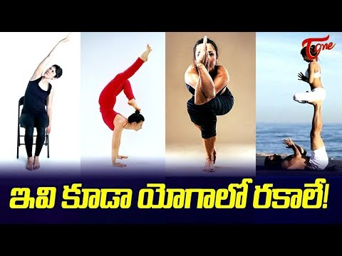 types-of-yoga-asanas-and-their-benefits-|-healthone