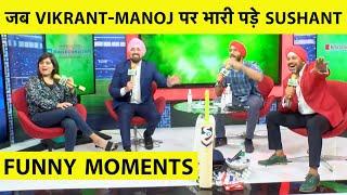 IPL 2020 FUNNY MOMENTS: जब DELHI ने अचानक पलटी बाज़ी, SUSHANT ने किया भांगड़ा   Sports Tak