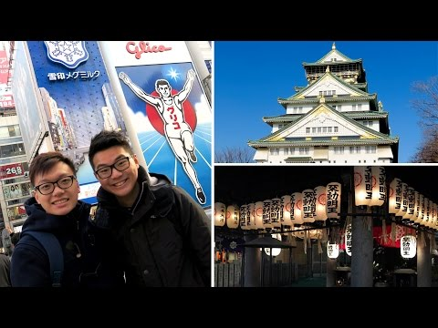 JAPAN TRAVEL VLOG 2015 | OSAKA, KYOTO, NARA (日本大板、京都、奈良) [PART 1]