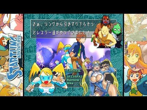 Startling Adventures: Kuusou Daibouken X 3 [スタートリングアドベンチャーズ空想大冒険X3] Game Sample - Playstation