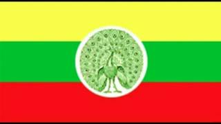 """National Anthem Of Burma"" ""ကမာၻမေၾက"""