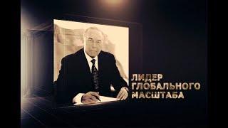 Гейдар Алиев. Фильм II