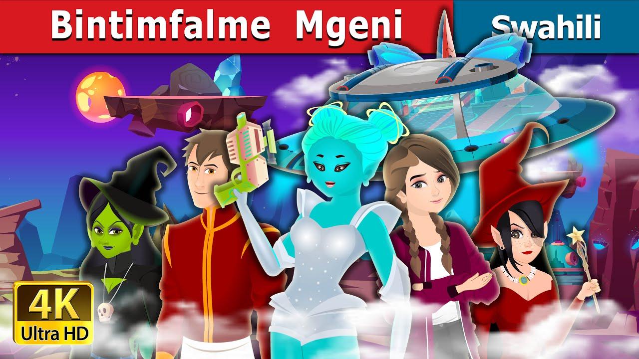 Download Bintimfalme  Mgeni | Alien Princess Story | Swahili Fairy Tales