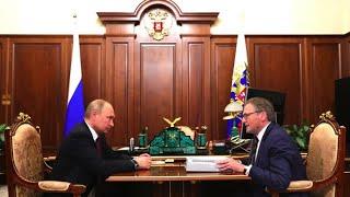 Рабочая встреча Владимира Путина с Борисом Титовым. Полное видео