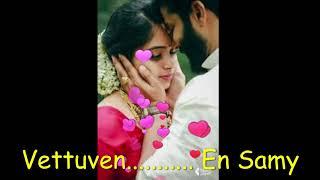 Usurukul un pera eluthi vachen |Whatsapp status| Tamil video