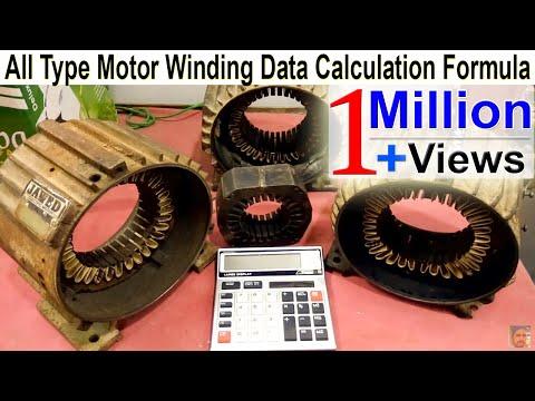 How to make motor winding formula calculation complete details in hindi urdu