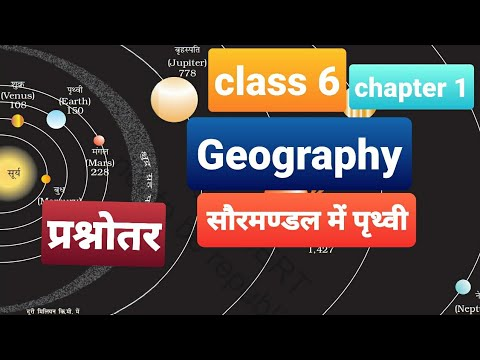 Class 6 geography chapter 1 QUESTION ANSWER - YouTube