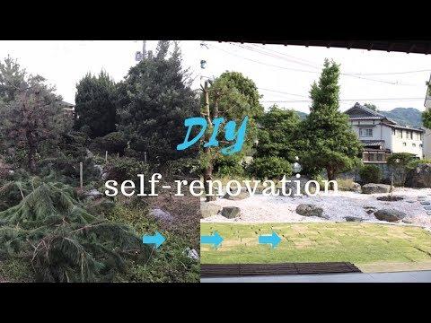 【DIY】7万円で放置された庭を日本庭園風にリフォーム!ビフォーアフター