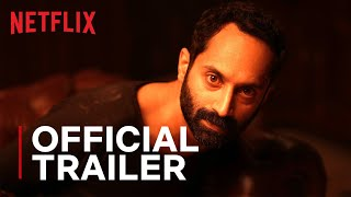 Irul   Official Trailer   Fahadh Faasil, Soubin Shahir, Darshana Rajendran   Malayalam Film