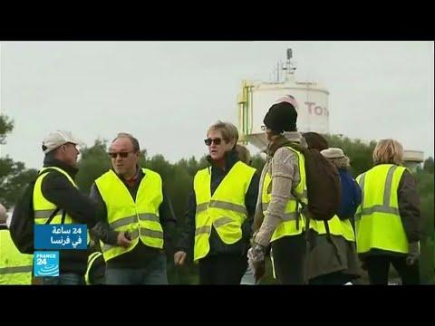 فرنسا:  -السترات الصفراء- يتبعون استراتيجية جديدة للاحتجاج  - نشر قبل 2 ساعة