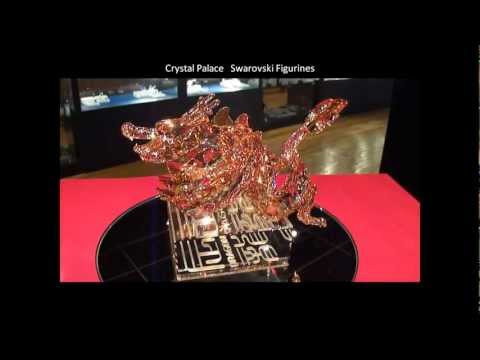 Swarovski Crystal  Chinese Zodiac Dragon large